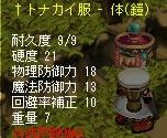 20051213151914.jpg