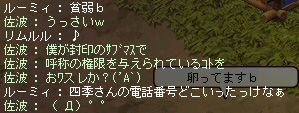 20051215064313.jpg
