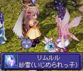 20051215064327.jpg