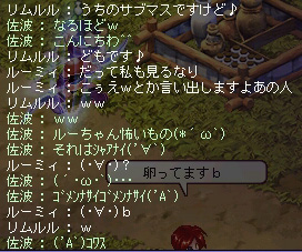 20051215065526.jpg