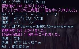 20051218194349.jpg