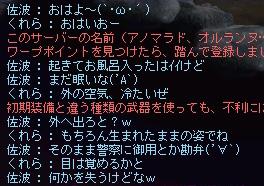 20051218194447.jpg
