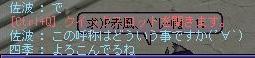 20060412214713.jpg