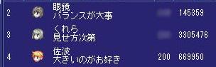 20060412214724.jpg