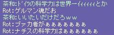 20060703230842.jpg