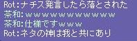 20060703230926.jpg