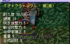 TWCI_2005_4_1_14_10_9.jpg