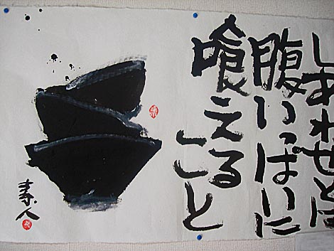 149-1297.jpg