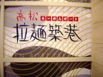 DSC02630_1.jpg