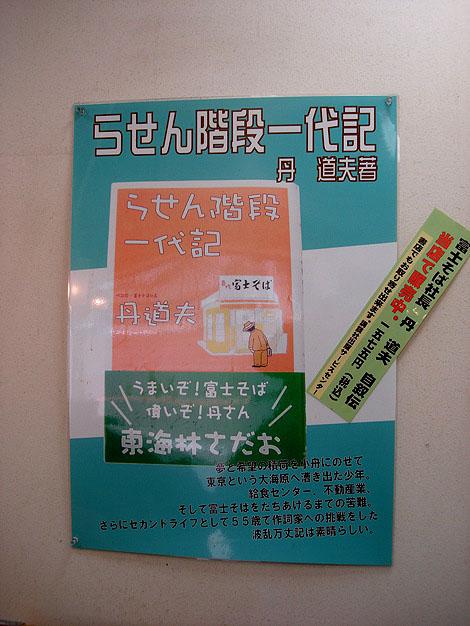 DSC0805305.jpg