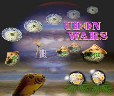 udon_wars.jpg