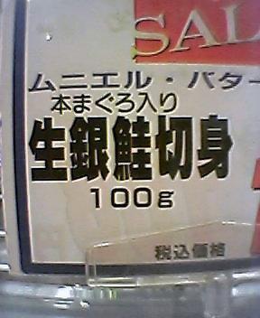 20050411224206