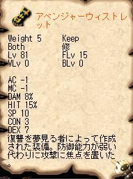 AS74.jpg