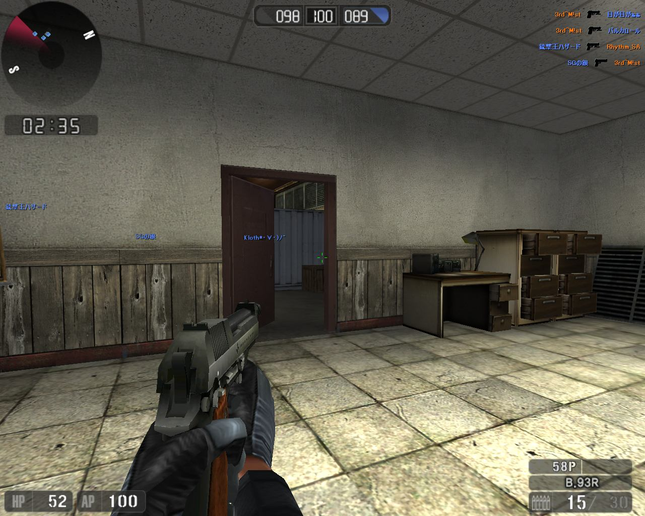 ScreenShot_76.jpg