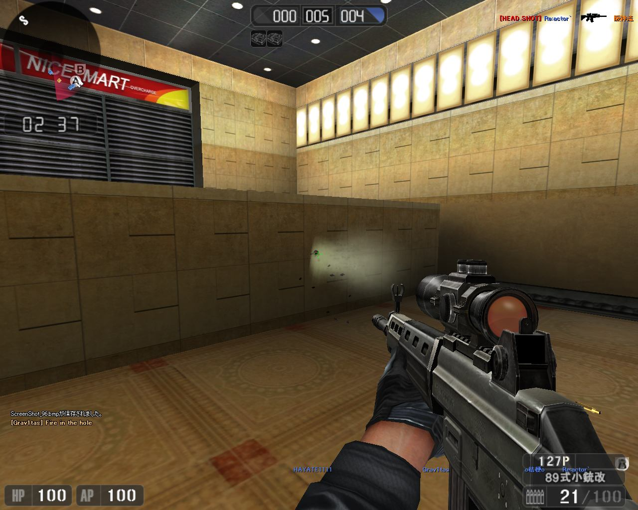 ScreenShot_97.jpg