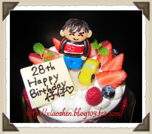 Happy-Birthday090609.jpg
