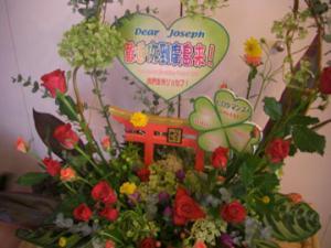 歓迎広島花2