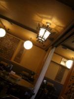 華泰茶荘1