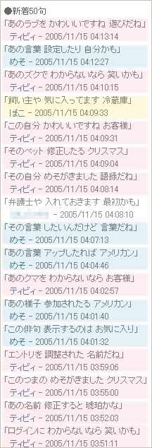 11-11-04.jpg