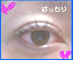 200509210814-4.jpg