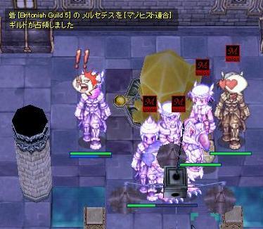 10_20081006100627.jpg