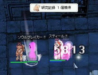10_20081008074541.jpg
