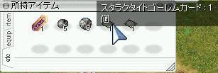 10_20081029082041.jpg