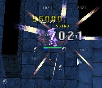 10_20081115180818.jpg