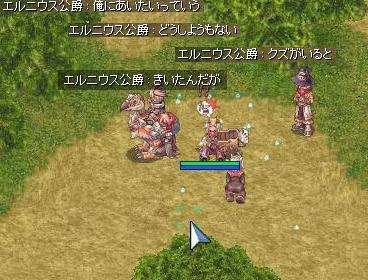 10_20081119145526.jpg