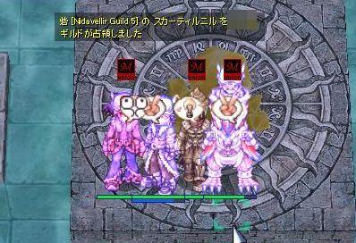 10_20090309105457.jpg