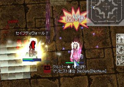 10_20090319191716.jpg
