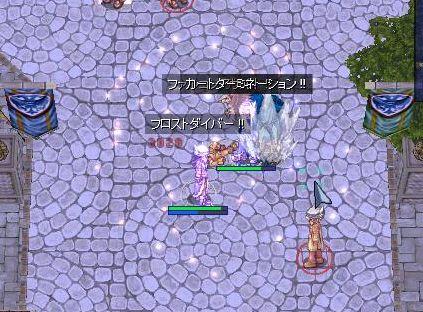10_20090418003321.jpg