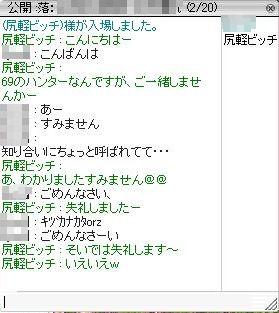 10_20090426004532.jpg