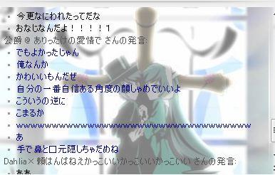10_20090429144131.jpg