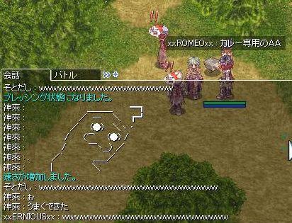 10_20090615022411.jpg
