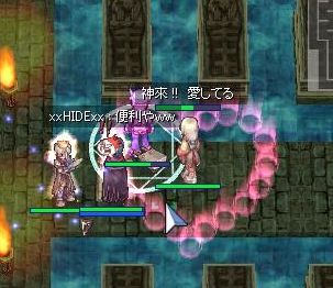 10_20090617072500.jpg