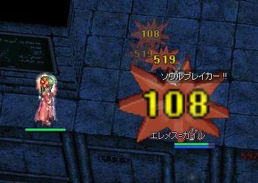 10_20090720065909.jpg