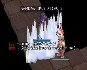 11_20081008074619.jpg