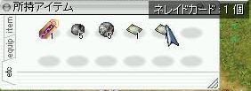 11_20081029082049.jpg