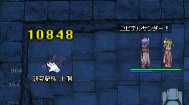 11_20081030013925.jpg