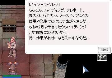 11_20090302182150.jpg