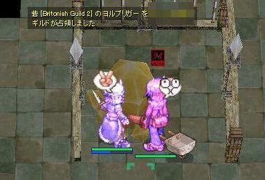 11_20090309105522.jpg