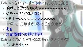 11_20090428210423.jpg