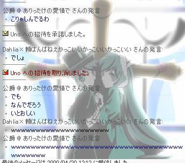 11_20090429145200.jpg