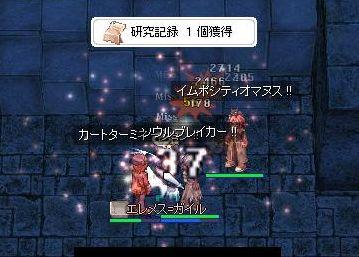 11_20090603210201.jpg