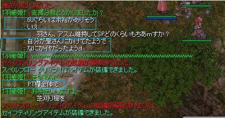 11_20090710070517.jpg