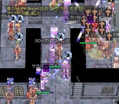 12_20090323131500.jpg
