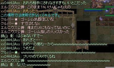 12_20090713173156.jpg