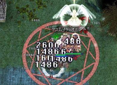 12_20090722055511.jpg