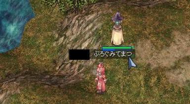 13_20081026055109.jpg